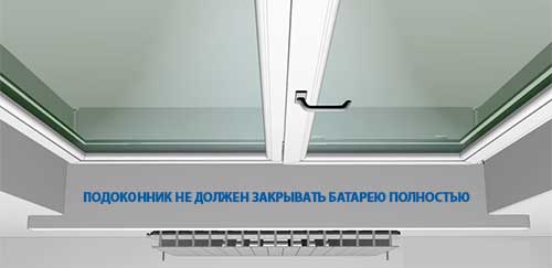 Вентиляционные решетки для подоконников: виды, размеры, монтаж