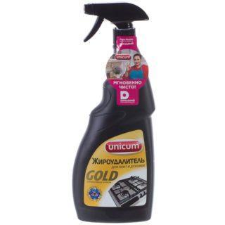 Как очистить решетку на газовой плите от нагара и жира
