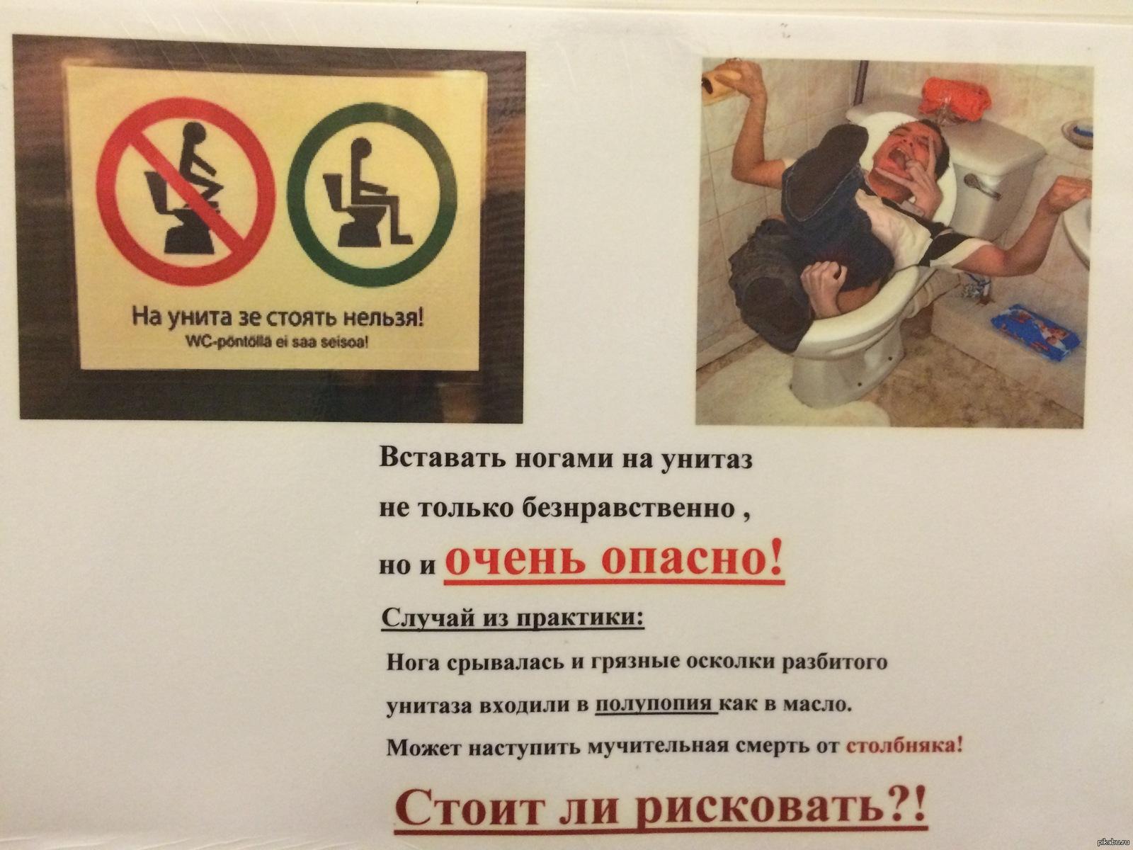 Деликатный вопрос:как незаметно и бесшумно сходить в туалет