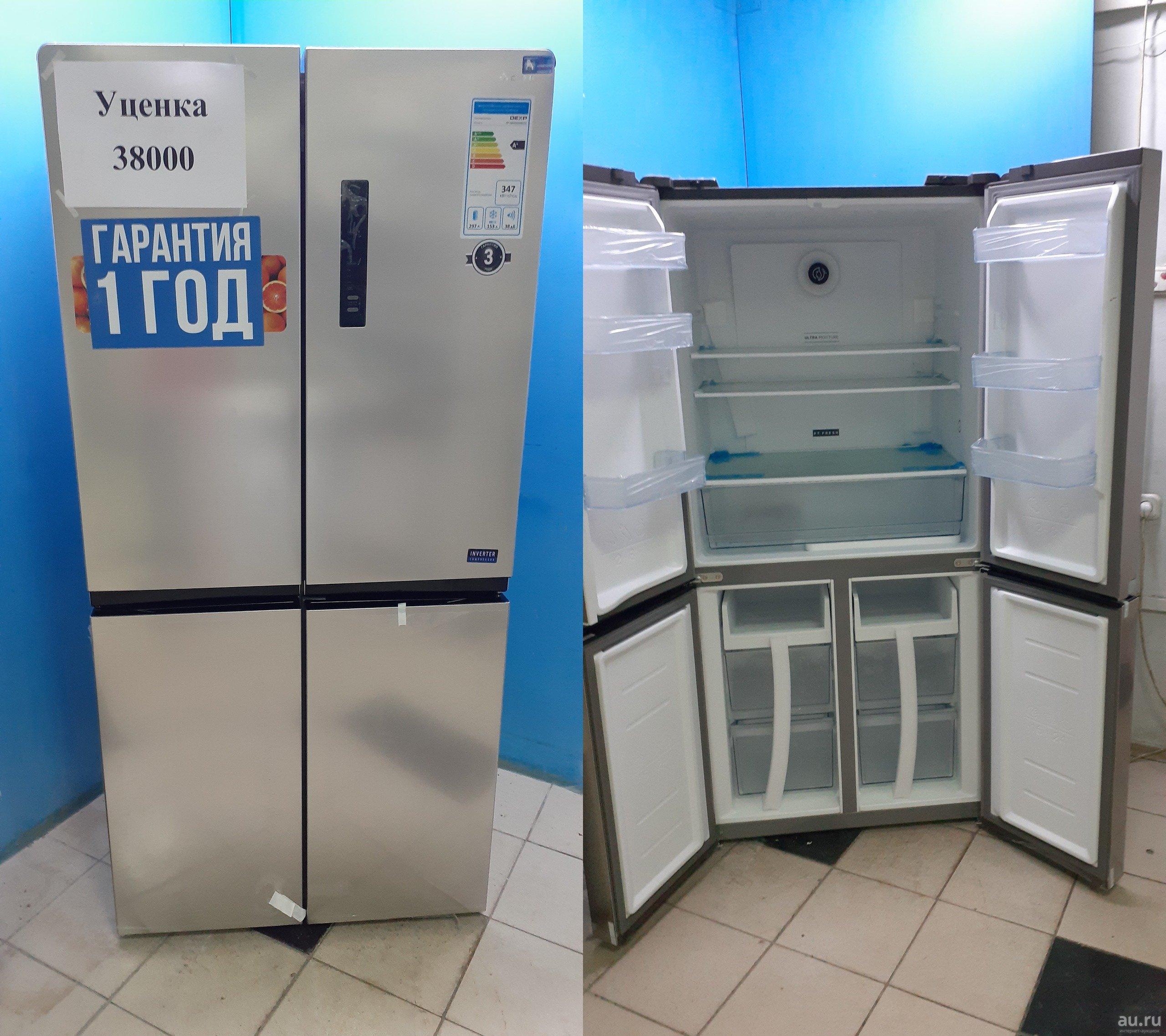 Российский марки холодильников из китая: позорный список?