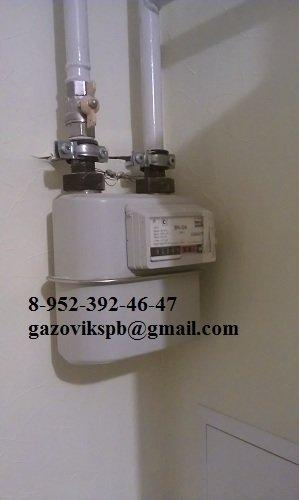 Как перенести газовый котел или колонку на другое место