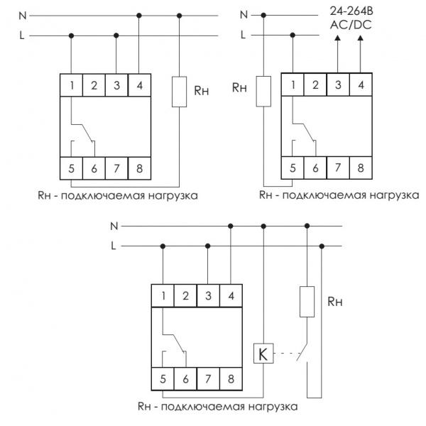 Промежуточное реле – классификация, назначение, подключение и особенности срабатывания (инструкция)