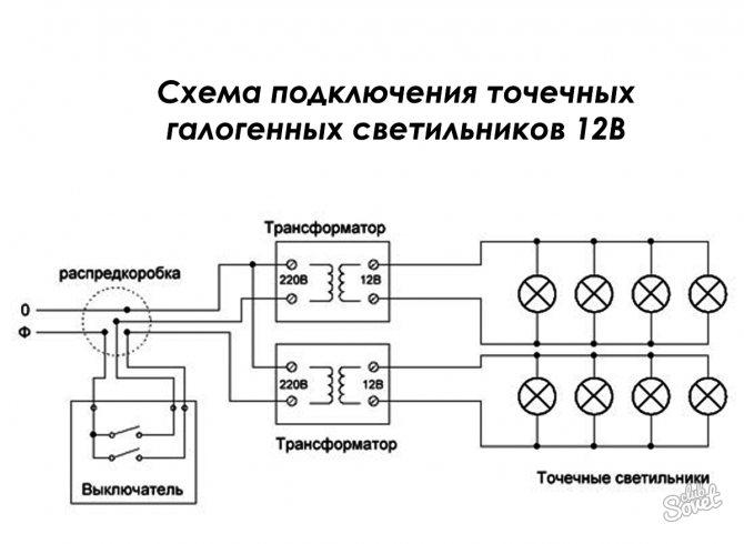 Понижающий трансформатор 220 на 12 вольт: принцип работы, как выбрать, схема подключения