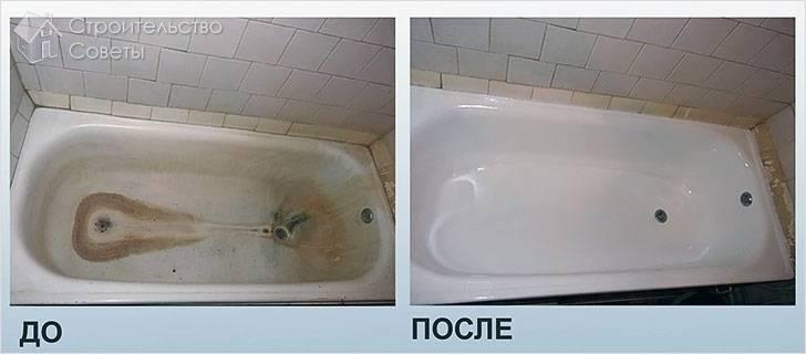 Как выбрать эмаль для реставрации ванн: сравнительный обзор популярных продуктов