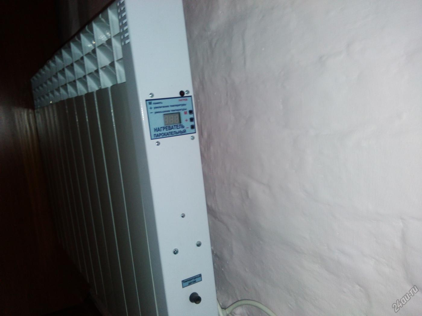 Парокапельные батареи отзывы,парокапельное отопление отзывы,парокапельные  нагреватели отзывы