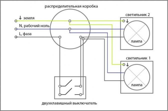 Подключение двухклавишного выключателя: инструкция