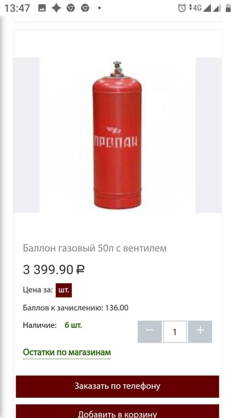 Сколько газа добывает россия