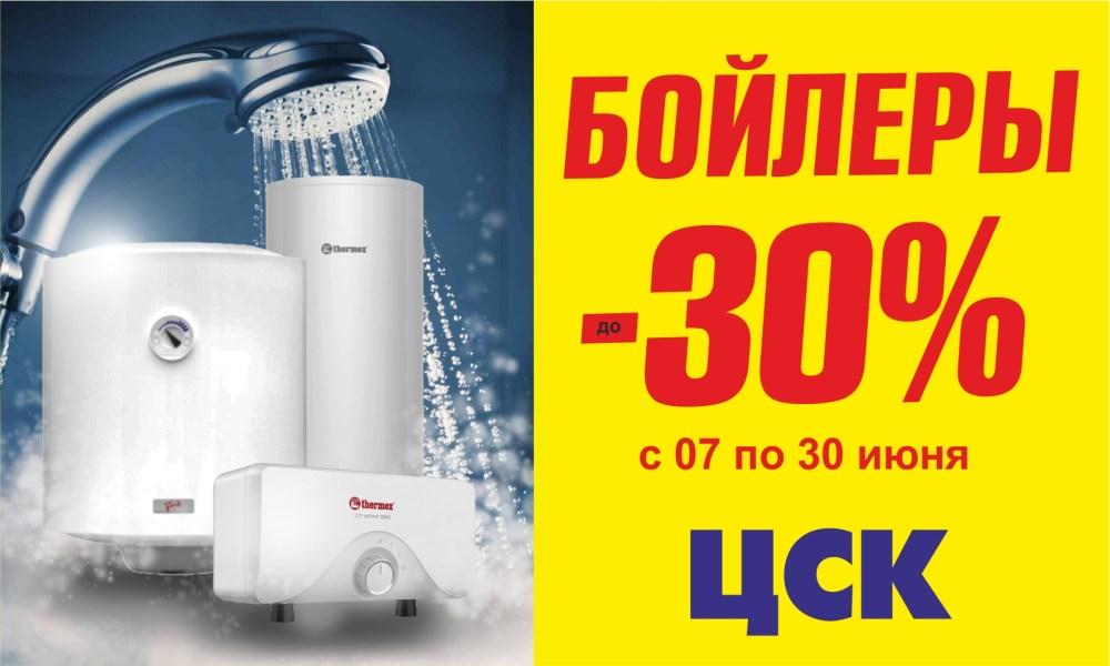 Рейтинг электрических накопительных водонагревателей 2018 года по отзывам качеству и надежности - qteck.ru
