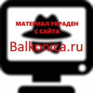 Утепление балкона: пошаговая инструкция, фото, видео