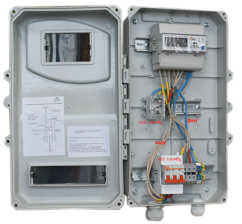 Уличный ящик для размещения счетчика электроэнергии