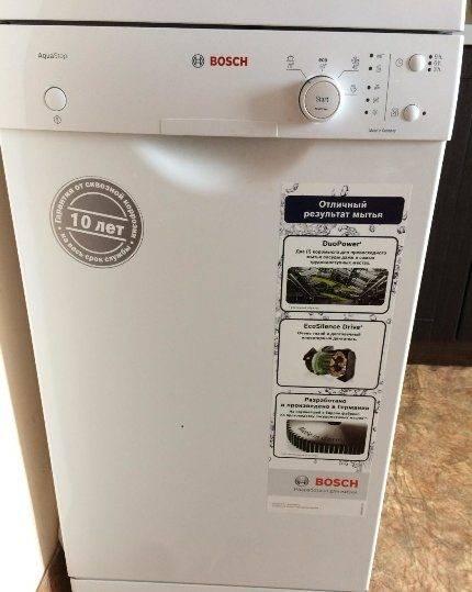 Встраиваемая посудомоечная машина 45 см bosch serie 4 spv47e30ru - отзывы