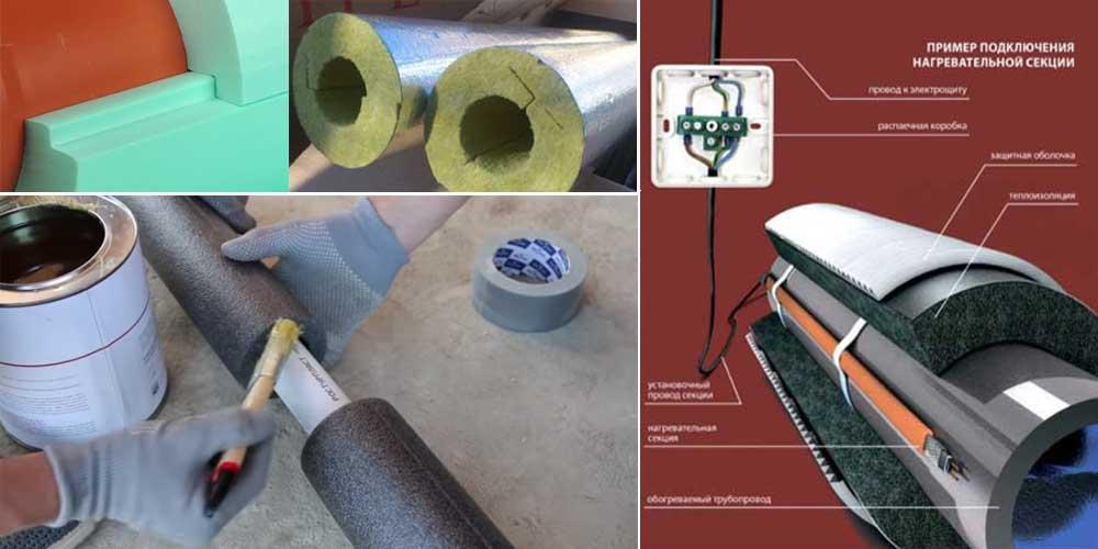 Как утеплить водопроводную трубу: чем утеплить водопровод на улице, утепление своими руками на даче водяных труб, выбор утеплителя