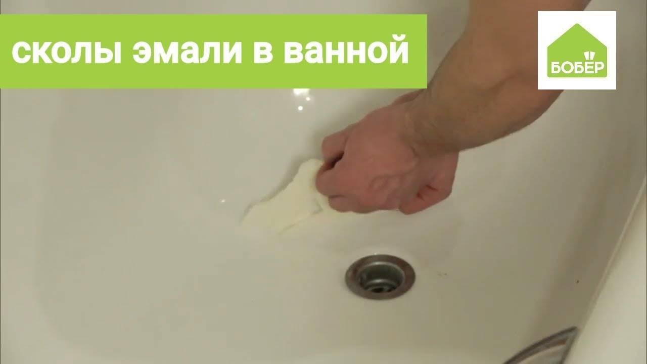 Эмалировка чугунной ванны своими руками + видео / vantazer.ru – информационный портал о ремонте, отделке и обустройстве ванных комнат