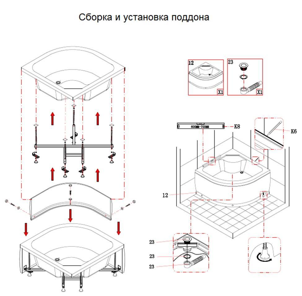 Душевая кабина своими руками пошаговая инструкция