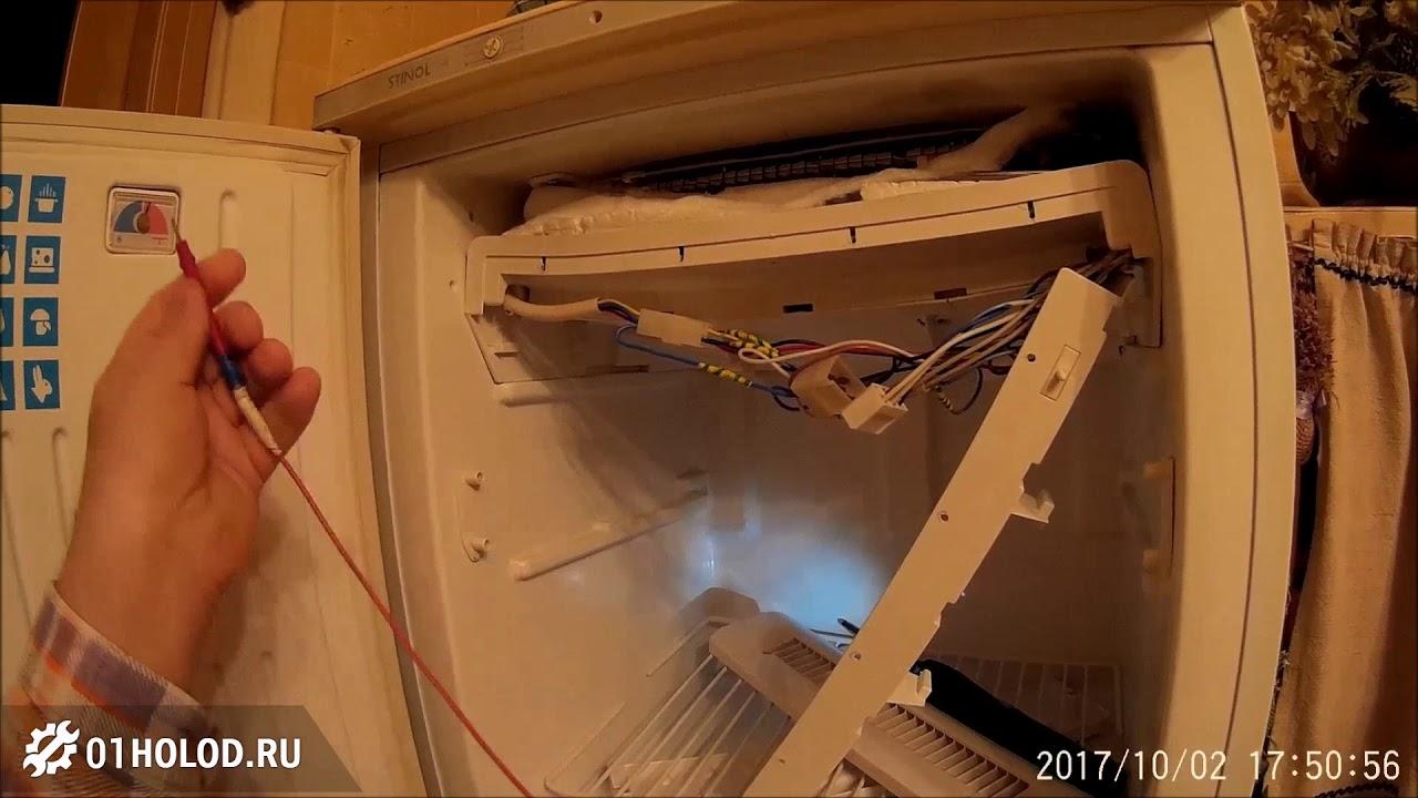 Устройство и ремонт холодильников стинол