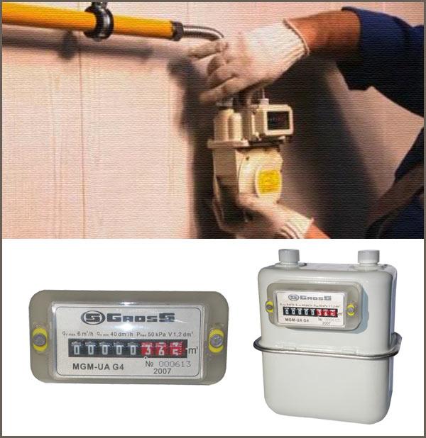 Установка газового счетчика в квартире - пошаговая инструкция
