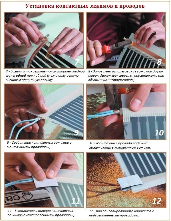 Теплый пол под линолеум на деревянный пол | советы специалистов