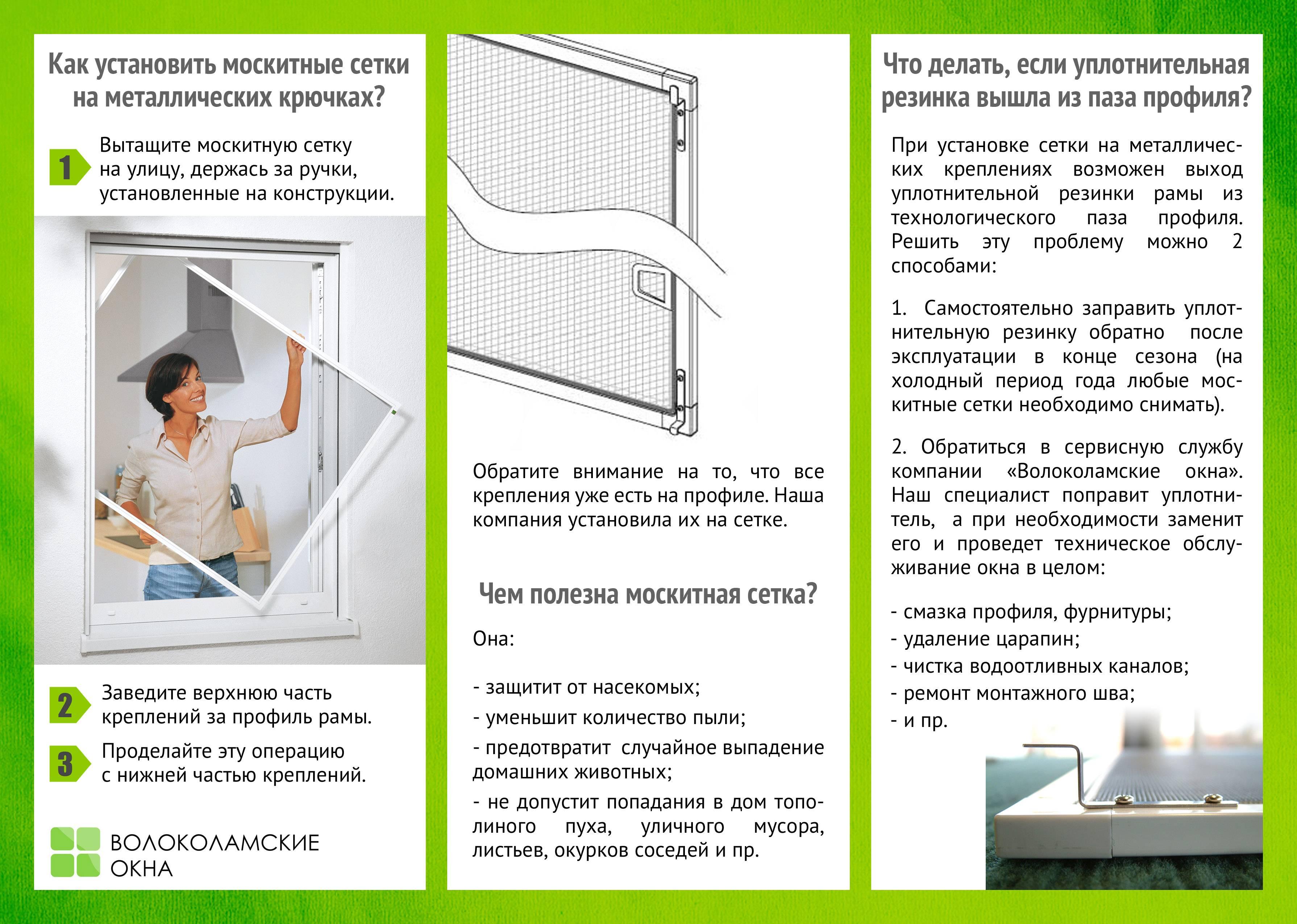 Установка оконного кондиционера своими руками: этапы и особенности