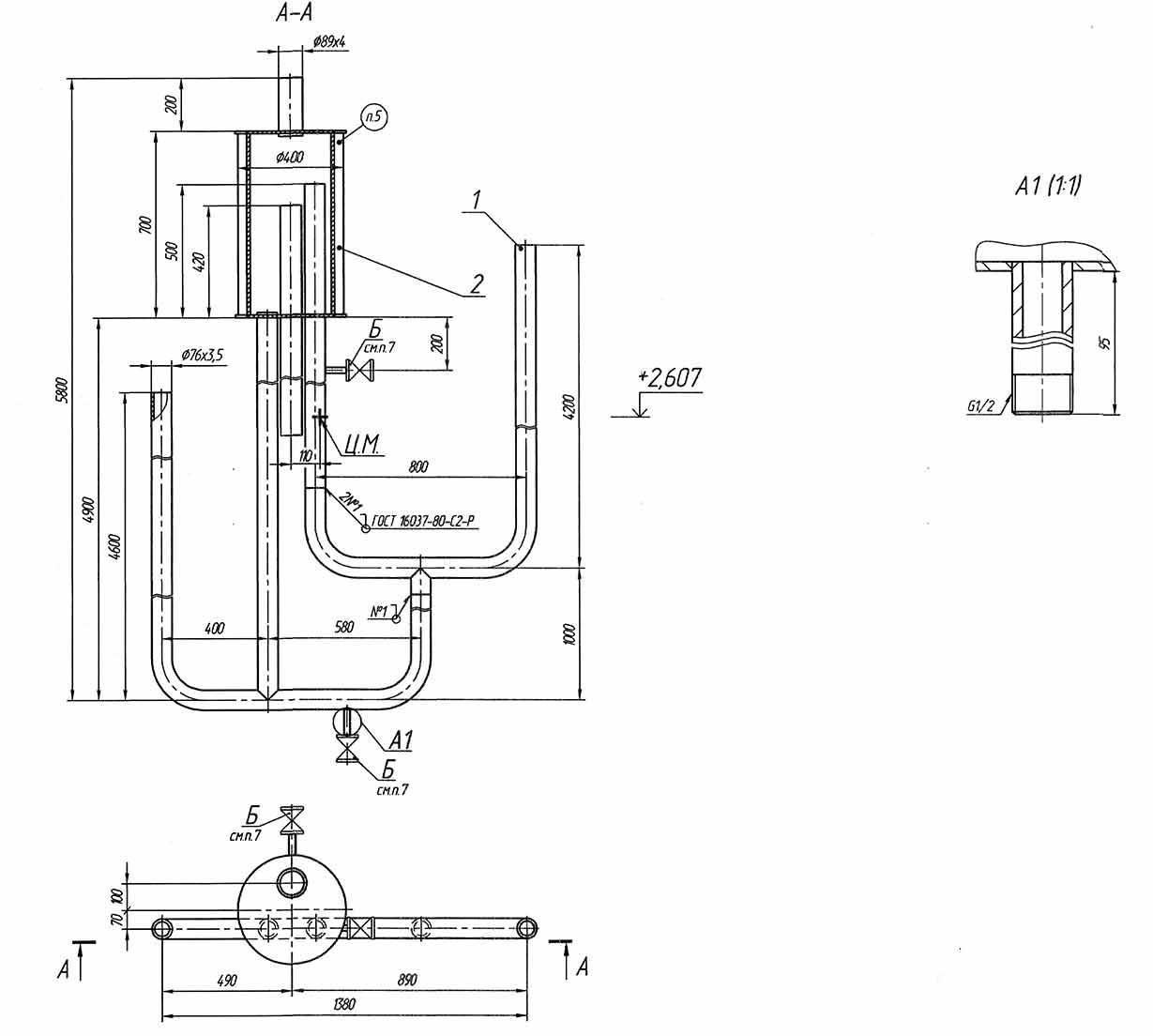 Гидрозатвор для канализации: разновидности и схемы установки - точка j