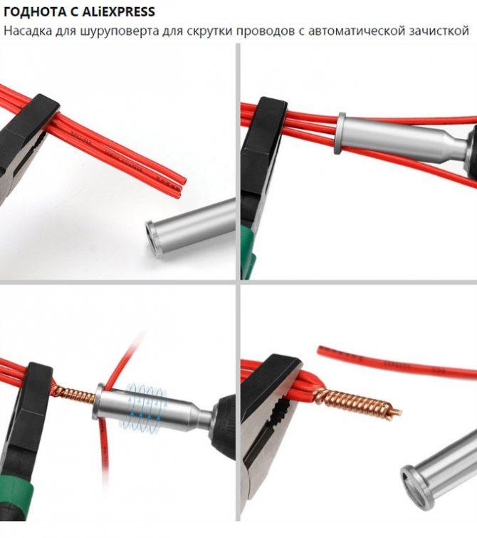 Зажимы для проводов: существующие виды зажимов + подробная инструкция по соединению
