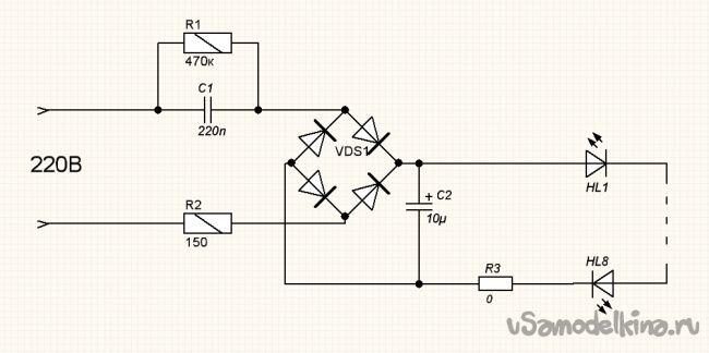 Простейшие схемы подключения светодиодов в 220 вольт без драйвера (самое простое питание светодиода от сети напряжением 220в) | полезное своими руками