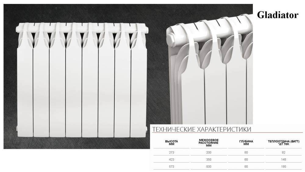 Радиаторы sira: виды моделей, характеристики, подключение и критерии выбора