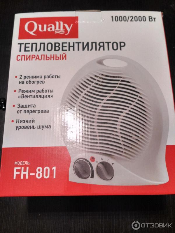 Тепловентилятор для печки своими руками - фото и схема | своими руками - как сделать самому - строитель