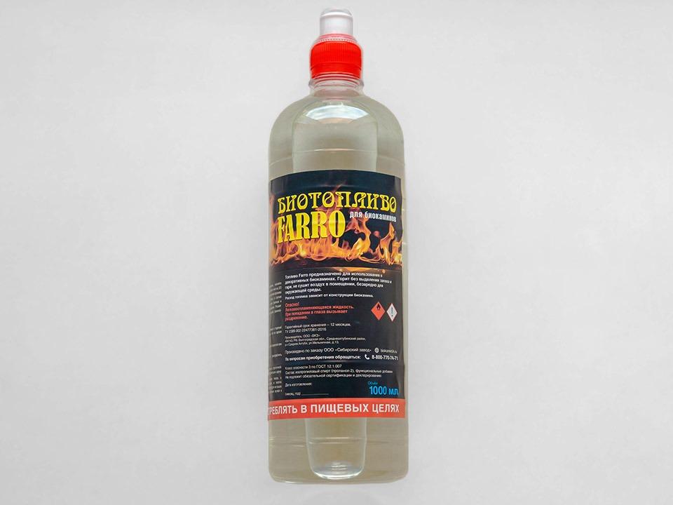 Отличие жидкости для биокамина от обычного топлива