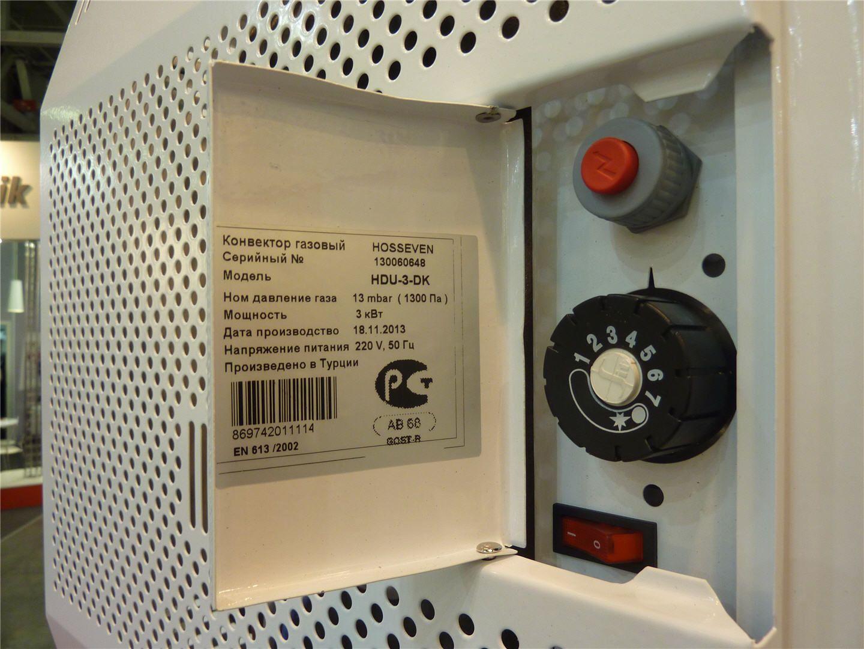 Газовый конвектор на баллонном газе цена отзывы