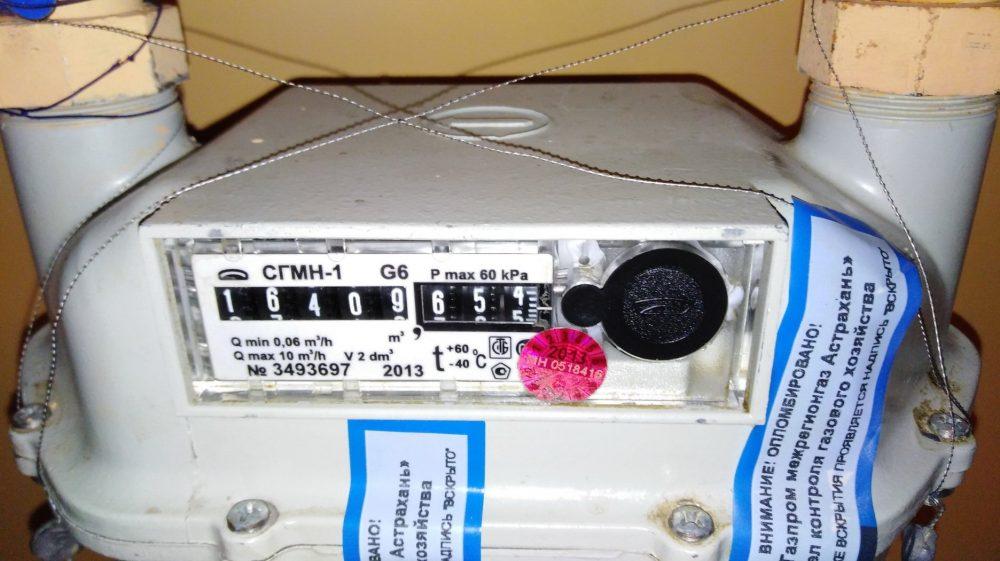 Установка газового счетчика в квартире: пошаговая инструкция по монтажу