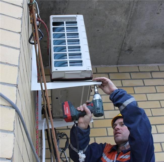 Самостоятельная установка кондиционера на застекленном балконе
