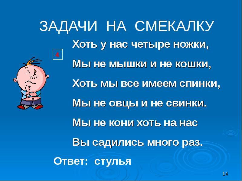 10 советских загадок на логику и внимательность в картинках, которые расшевелят ваши мозги