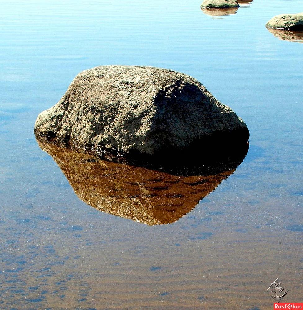Будет ли вода на месте большого камня?