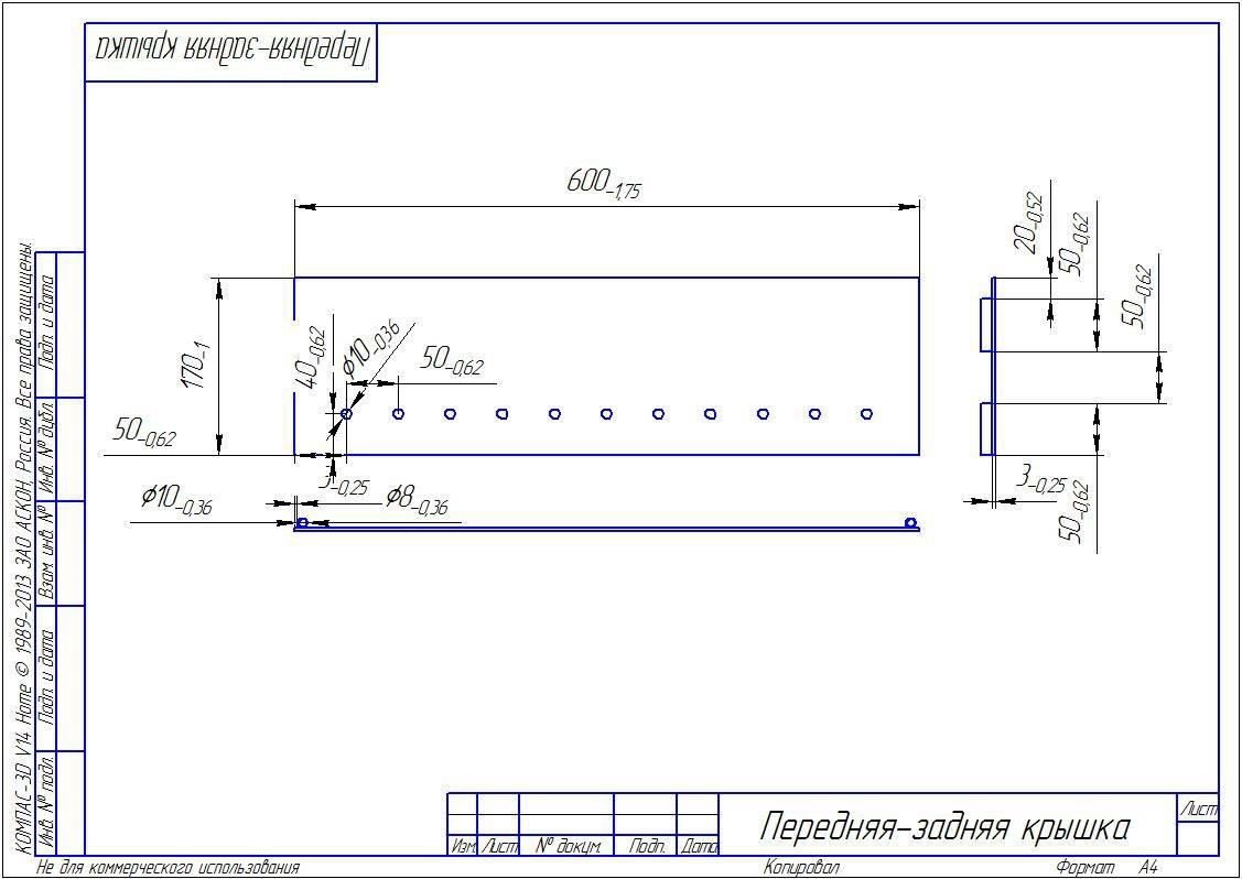 Мангал паровоз из газового баллона своими руками: чертежи, инструкции, фото и видео