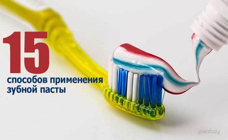 Чистим зубы правильно: стандартный методы и лучшие способы тщательной чистки