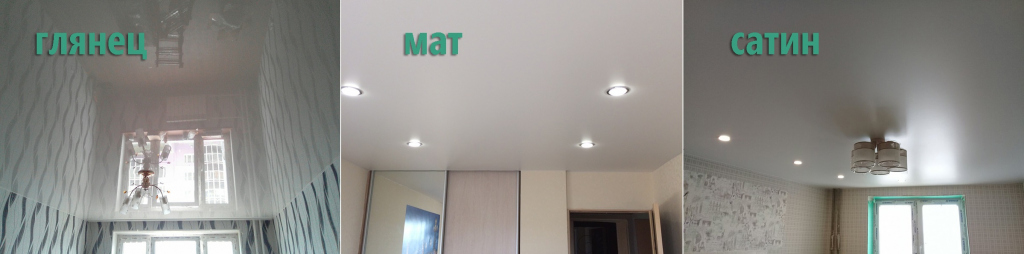 Подвесной потолок на кухне: виды, достоинства, фото лучших идей