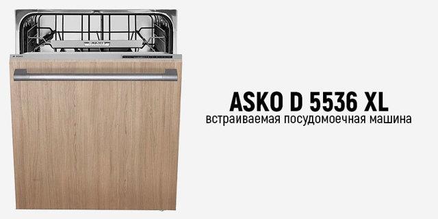 Как правильно выбрать встраиваемую посудомоечную машину