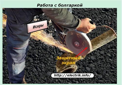 Правила работы с болгаркой | техника безопасности, советы и рекомендации