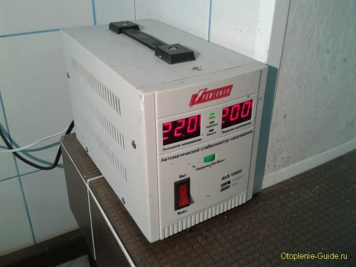 Убережет технику от непредвиденных ситуаций! какой стабилизатор напряжения лучше для газового котла