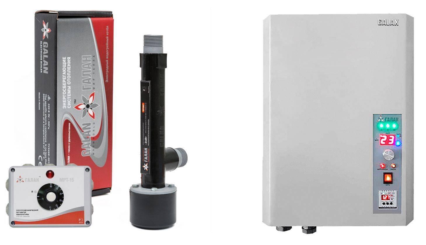 Котлы для отопления частного дома галан: электронные, электродные, отзывы