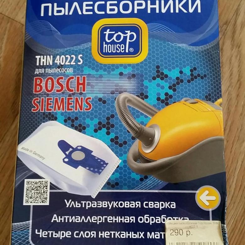 Пылесос с контейнером для сбора пыли bosch bsg-62185 (черный) купить от 5450 руб в челябинске, сравнить цены, отзывы, видео обзоры и характеристики
