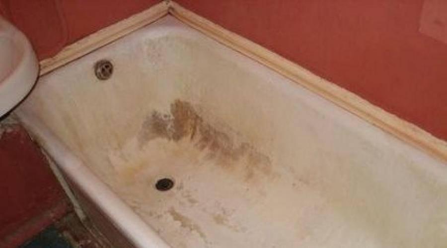 12 способов, как очистить ванну от налета и ржавчины в домашних условиях   строительный блог вити петрова