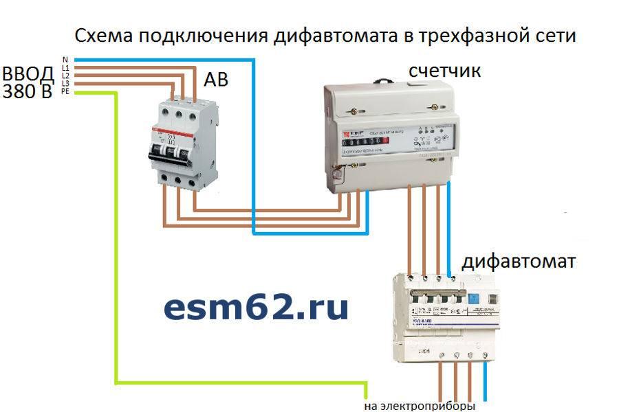 Схема подключения дифавтомата - electriktop.ru