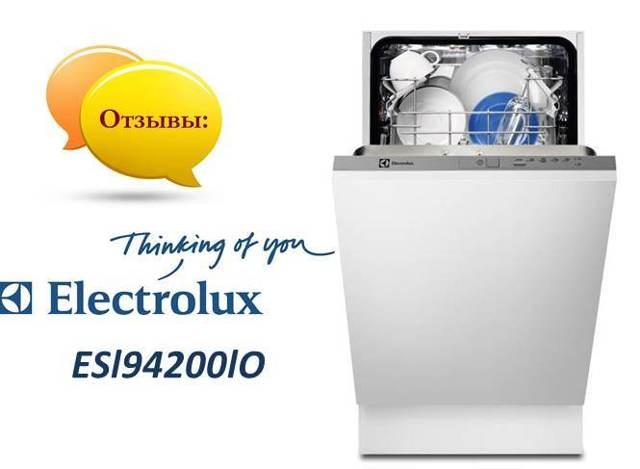 Встраиваемые посудомоечные машины электролюкс 45 см: лучшие модели, сравнение с конкурентами