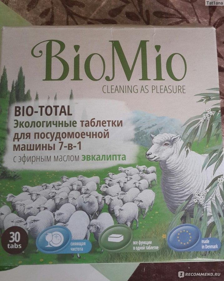 Обзор таблеток для посудомоечной машины biomio bio total с отзывами
