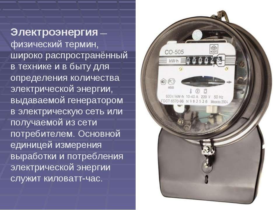 Особенности измерения расхода газа