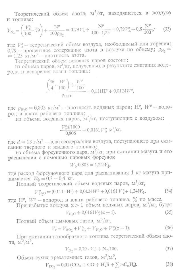 Методика расчета выбросов парниковых газов (co2-эквивалента) - сро-э-150 нп «межрегиональный альянс энергоаудиторов»