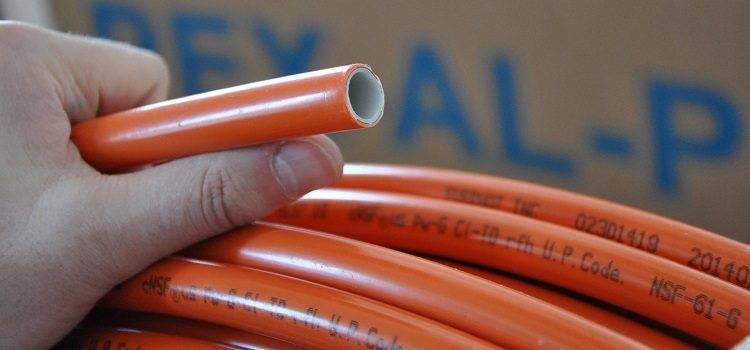 Трубы для теплого пола из сшитого полиэтилена