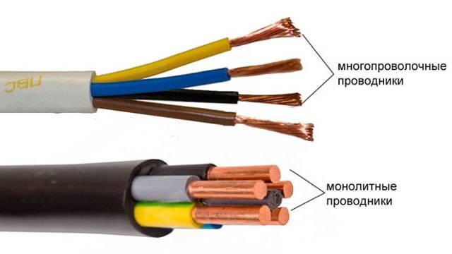 Какой кабель использовать для освещения?