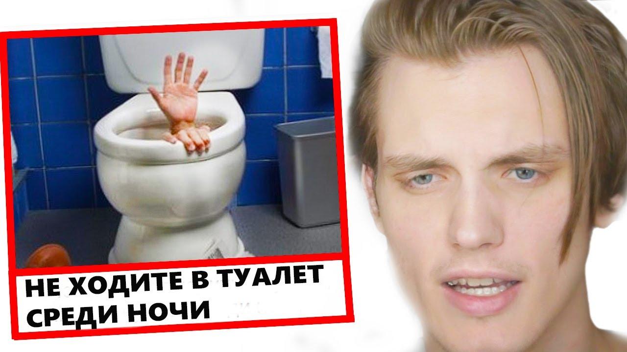 Чем можно заразиться в общественном туалете?